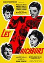 Фільм «Обманщики» (1958)