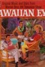 Сериал «Гавайский детектив» (1959 – 1963)
