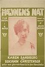Фільм «Ночь мщения» (1916)