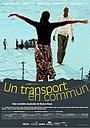Фильм «Общественный транспорт» (2009)
