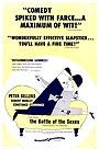 Фільм «Битва полов» (1959)