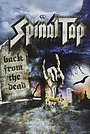 Фільм «Spinal Tap: Back from the Dead» (2009)