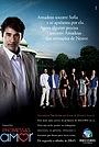 Серіал «Обещание любви» (2009)