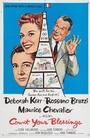 Фильм «Считай свои благословения» (1959)