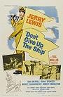 Фільм «Не отказывайся от корабля» (1959)