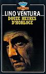 Фільм «Двенадцать часов» (1959)