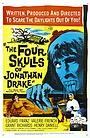 Фильм «Четыре черепа Джонатана Дрейка» (1959)