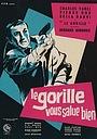 Фільм «Привет вам от Гориллы» (1958)