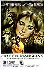 Фільм «Зеленые поместья» (1959)