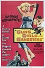 Фильм «Стволы, девочки и гангстеры» (1959)