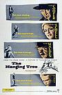 Фильм «Дерево для повешенных» (1959)