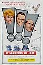 Фільм «Это случилось с Джейн» (1959)