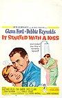 Фильм «Все началось с поцелуя» (1959)
