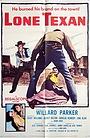 Фільм «Lone Texan» (1959)