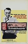 Фильм «Одинокие сердца» (1958)