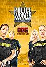 Серіал «Женщины-полицейские округа Броуорд» (2009 – 2011)