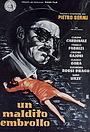 Фільм «Проклятая путаница» (1959)