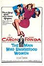 Фильм «Человек, который понимал женщин» (1959)