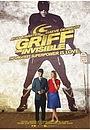 Фільм «Грифф-невидимка» (2010)