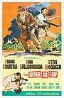 Фільм «Никогда не было так мало» (1959)