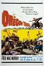 Фильм «Поездка в Орегон» (1959)