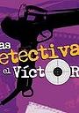 Серіал «Детективы и Виктор» (2009)