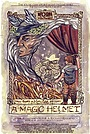 Фільм «A Magic Helmet» (2010)