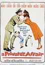 Фильм «Частная афера» (1959)
