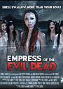 Фильм «Empress Vampire» (2012)