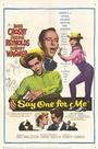 Фильм «Скажи лишь одно для меня» (1959)