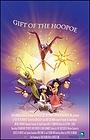 Мультфільм «Gift of the Hoopoe» (2009)