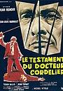 Фільм «Завещание доктора Корделье» (1958)