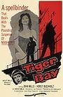 Фильм «Тигровая бухта» (1959)
