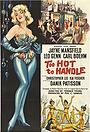 Фильм «Слишком горячая рукоятка» (1960)