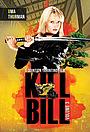 Фільм «Вбити Білла. Фільм 3»