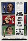 Фильм «Мир, плоть и дьявол» (1959)