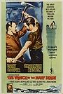 Фильм «Крушение Мэри Дир» (1959)