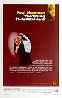 Фільм «Молодые филадельфийцы» (1959)