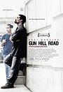 Фільм «Ган Хилл» (2011)