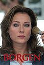 Серіал «Уряд» (2010 – ...)