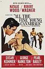 Фильм «Прекрасные юные каннибалы» (1960)