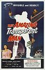 Фильм «Необычайно прозрачный человек» (1960)