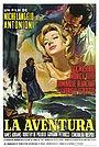 Фільм «Пригода» (1960)