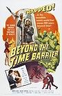 Фильм «За пределами временного барьера» (1960)
