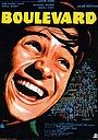 Фильм «Бульвар» (1960)