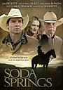 Фільм «Сода Спрингс» (2012)