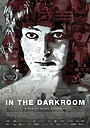 Фильм «Тёмная комната» (2013)