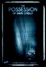 Фільм «Одержимость Дэвида О'Райли» (2010)