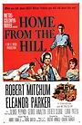 Фильм «Домой с холма» (1960)