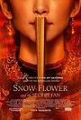 Фільм «Снежный цветок и заветный веер» (2011)